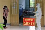 Phú Yên: Hiệu quả trong điều trị bệnh nhân COVID-19 tại tuyến y tế cơ sở