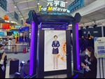 Không chỉ Facebook, các tập đoàn công nghệ lớn Trung Quốc cũng đổ dồn về vũ trụ ảo