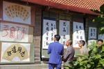 15 năm truyền 'lửa đam mê' chữ Hán Nôm
