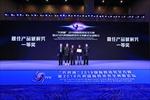 'Tin tặc mũ trắng' Trung Quốc mở cuộc thi tấn công Chrome, Microsoft và Safari