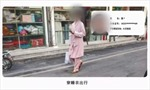 Thành phố Trung Quốc bêu danh người dân mặc quần áo ngủ ra đường