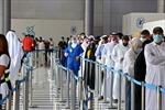 Kuwait cấm công dân chưa tiêm vaccine COVID-19 ra nước ngoài