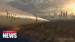 Ra mắt tàu siêu tốc đầu tiên tại Trung Đông
