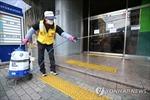 Hàn Quốc lo ngại rủi ro từ bệnh nhân 'siêu lây lan'