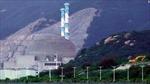 Trung Quốc ngừng hoạt động lò phản ứng hạt nhân do hỏng thanh nhiên liệu