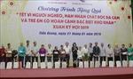Phó Chủ tịch nước thăm, tặng quà hộ nghèo và nạn nhân chất độc da cam tại Tiền Giang