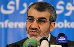 Iran khẳng định đúng khi bắt giữ tàu treo cờ Anh