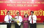 Bầu bổ sung ông Trần Văn Tuấn làm Phó Chủ tịch UBND tỉnh Bà Rịa - Vũng Tàu