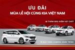 Kia Việt Nam tri ân khách hàng dịp cuối năm