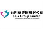 Năm 2019, lợi nhuận thuần của SSY Group đạt gần 1,14 tỷ HKD, tăng 24,6% so với năm 2018