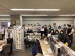Ngành du lịch Thanh Đảo trao tặng 15.000 khẩu trang cho các công ty du lịch Nhật Bản