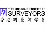 Hội nghị thường niên năm 2020 của Viện Khảo sát Hồng Kông (HKIS) dự báo về xu hướng khảo sát