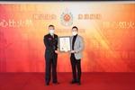 Ông Donnie Yen được bổ nhiệm làm Đại sứ hình ảnh quốc tế của Sở Cứu hỏa Hồng Kông