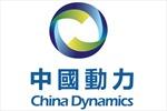 Bốn nhà đầu tư nước ngoài trong lĩnh vực xe ô tô điện mua hơn 6% cổ phần của China Dynamics