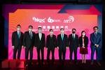 """Hội đồng Năng suất Hồng Kông khởi động nhiều hoạt động """"Làm cho thông minh trở nên thông minh hơn"""""""