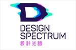 Design Spectrum của Trung tâm Thiết kế Hồng Kông (HKDC) tổ chức Triển lãm với chủ đề PLAY LIVES