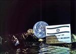 Israel từ bỏ kế hoạch đưa tàu đổ bộ lên Mặt Trăng