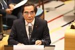 Việt Nam chia sẻ kinh nghiệm thực hiện các mục tiêu phát triển bền vững tại Liên hợp quốc