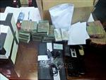 Triệt phá ổ nhóm tội phạm tổ chức đánh bạc và cá độ bóng đá gần 100 tỷ đồng