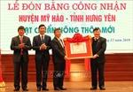 Mỹ Hào là huyện đầu tiên của tỉnh Hưng Yên đạt chuẩn nông thôn mới