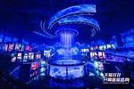 Ấn tượng giai đoạn đầu Lễ hội mua sắm toàn cầu 11.11 của Alibaba
