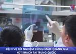 Dịch vụ xét nghiệm 'dòng máu hoàng gia' hút khách tại Trung Quốc