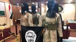 Bảo tàng tiết lộ cách thức IS đầu độc học thuyết cực đoan lên trẻ em