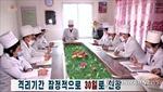 Triều Tiên yêu cầu người dân 'tuân thủ tuyệt đối' hướng dẫn nhà nước về COVID-19