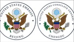 Đồn đoán về con dấu mới của phái bộ ngoại giao Mỹ tại Trung Quốc