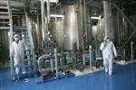 Iran cảnh báo dừng hoạt động thanh sát hạt nhân của IAEA