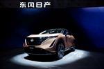 Nissan lùi thời điểm chào bán mẫu xe điện mới Ariya