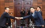 Hai miền Triều Tiên nghiên cứu chung về kết nối đường bộ qua biên giới