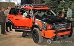 Thị trường ô tô Hàn Quốc: Xe SUV chiếm ưu thế so với dòng xe sedan
