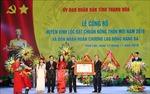 Huyện Vĩnh Lộc (Thanh Hóa) đạt chuẩn nông thôn mới