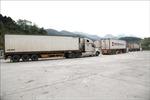 Dịch COVID-19: Cửa khẩu quốc tế Thanh Thủy xuất những lô hàng đầu tiên năm 2020
