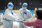 Thưởng 1.425 USD cho người chủ động khai báo nhiễm SARS-CoV-2