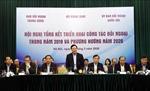 Công tác đối ngoại đã nâng cao vị thế và uy tín của Việt Nam trên trường quốc tế