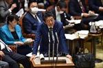 Thủ tướng Nhật Bản: Cuộc chiến chống dịch COVID-19 sẽ còn kéo dài