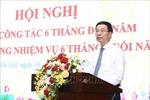 Bộ Thông tin và Truyền thông công bố hoàn thành dịch vụ công trực tuyến cấp độ 4
