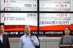 Các thị trường chứng khoán châu Á phần lớn tăng điểm