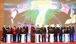 Lễ công bố Trang thông tin điện tử, bộ nhận diện Năm Chủ tịch AIPA 2020