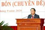Ông Châu Ngọc Tuấn được bầu làm Chủ tịch Hội đồng nhân dân tỉnh Gia Lai