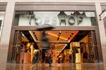 Chủ thương hiệu Topshop của Anh đối mặt với nguy cơ sụp đổ
