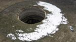 Nguy cơ từ hàng loạt 'hố tử thần'tại vùng đồng bằng Thổ Nhĩ Kỳ