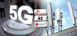 Số lượng thuê bao 5G ở Hàn Quốc vượt 16 triệu