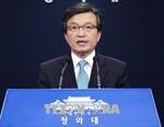Hai miền Triều Tiên chuẩn bị cho hội nghị thượng đỉnh liên Triều lần 3