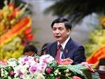 Đại hội Công đoàn bầu Ban Chấp hành Tổng Liên đoàn Lao động Việt Nam khoá XII