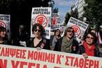 Đình công lớn đòi tăng lương tại Hy Lạp