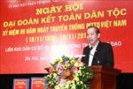 Phó Thủ tướng Trương Hòa Bình dự Ngày hội Đại đoàn kết toàn dân tộc
