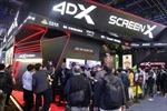 Hàn Quốc 'trình làng' màn hình đa chiều 4DX